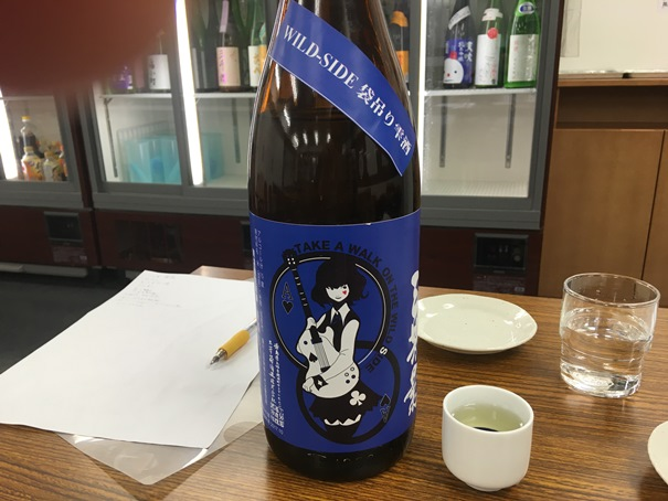 f:id:sakeganomitai:20180125110632j:plain