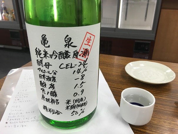 f:id:sakeganomitai:20180125114739j:plain