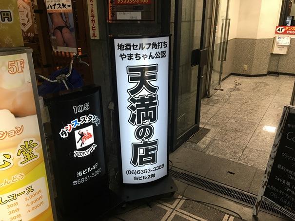 f:id:sakeganomitai:20180125134203j:plain