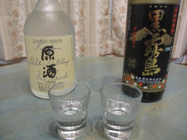 f:id:sakeganomitai:20180202121217j:plain