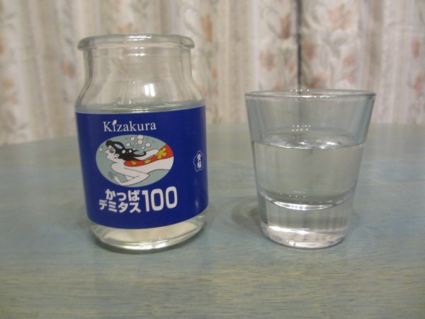 f:id:sakeganomitai:20180206104518j:plain