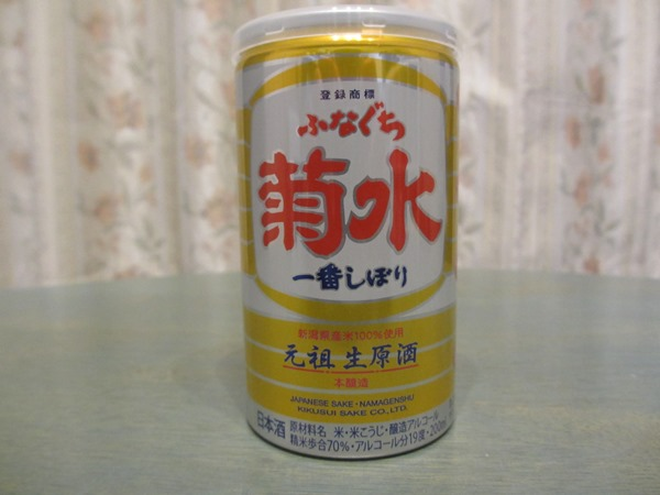 f:id:sakeganomitai:20180208135035j:plain