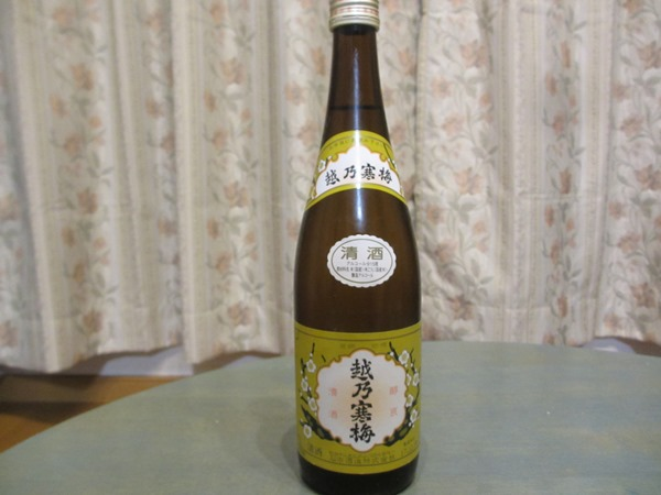 f:id:sakeganomitai:20180213123043j:plain