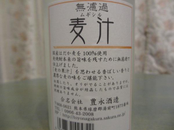 f:id:sakeganomitai:20180213132552j:plain