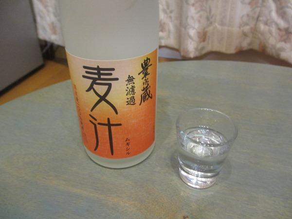 f:id:sakeganomitai:20180213132656j:plain