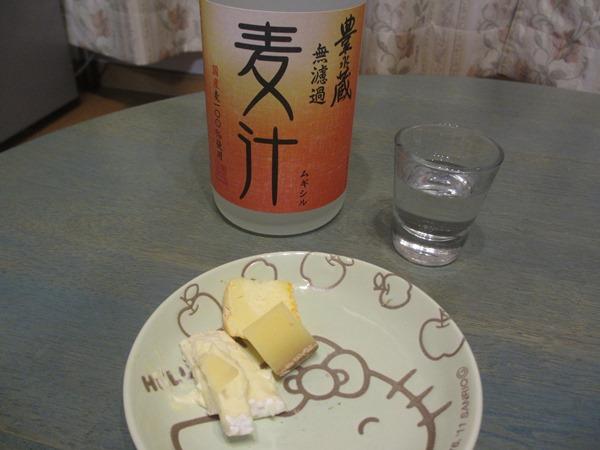 f:id:sakeganomitai:20180213132729j:plain