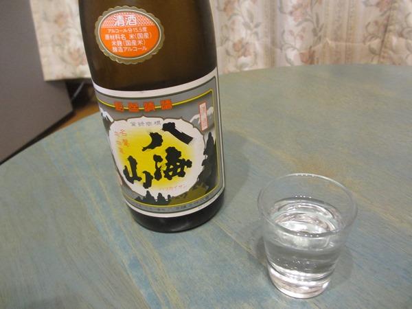f:id:sakeganomitai:20180214112500j:plain