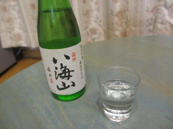 f:id:sakeganomitai:20180215113158j:plain