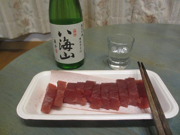 f:id:sakeganomitai:20180215113215j:plain