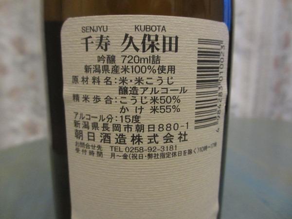 f:id:sakeganomitai:20180219114544j:plain