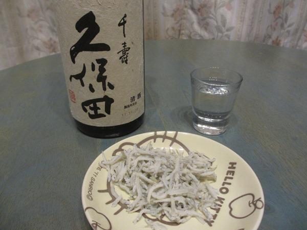 f:id:sakeganomitai:20180219114810j:plain
