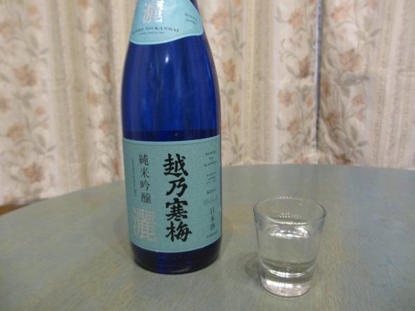 f:id:sakeganomitai:20180220141640j:plain