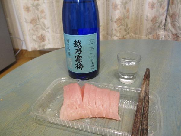 f:id:sakeganomitai:20180220141717j:plain