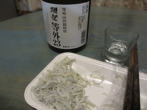 f:id:sakeganomitai:20180223113552j:plain