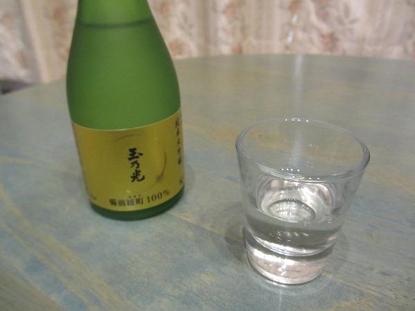 f:id:sakeganomitai:20180224140105j:plain