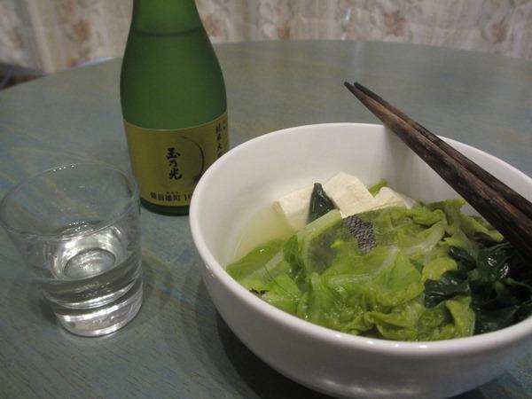 f:id:sakeganomitai:20180224140139j:plain
