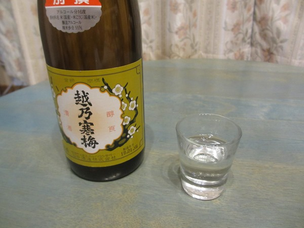 f:id:sakeganomitai:20180306122446j:plain