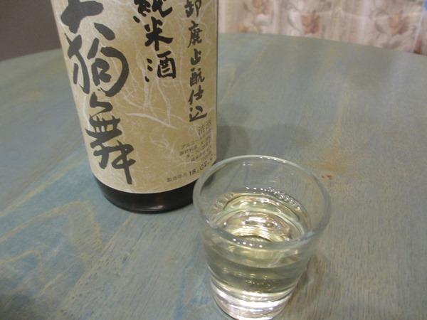 f:id:sakeganomitai:20180307124401j:plain