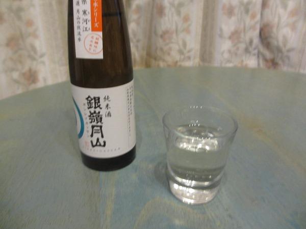 f:id:sakeganomitai:20180308122205j:plain
