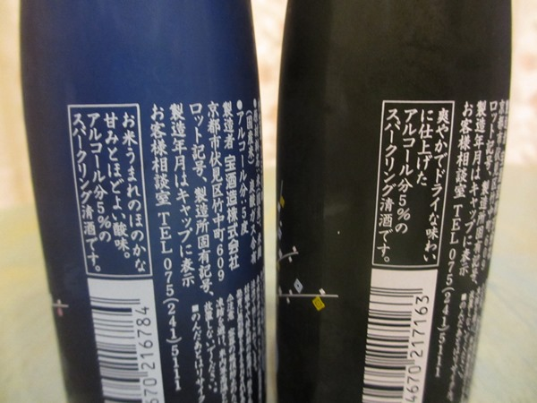 f:id:sakeganomitai:20180312124610j:plain