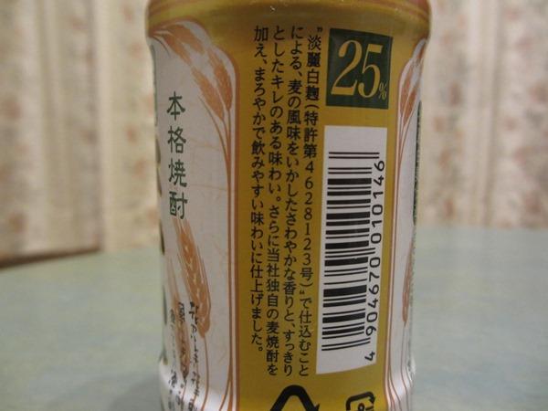 f:id:sakeganomitai:20180314111026j:plain