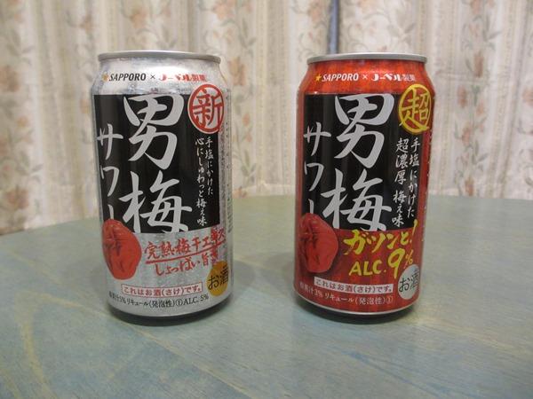 f:id:sakeganomitai:20180319113106j:plain