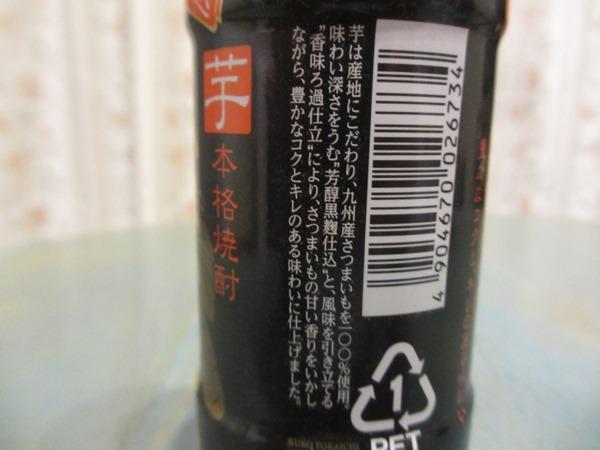 f:id:sakeganomitai:20180322110036j:plain