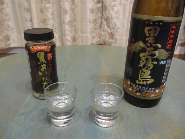 f:id:sakeganomitai:20180322110102j:plain