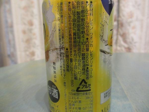 f:id:sakeganomitai:20180322132145j:plain