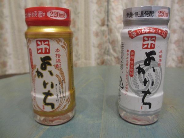 f:id:sakeganomitai:20180328103501j:plain