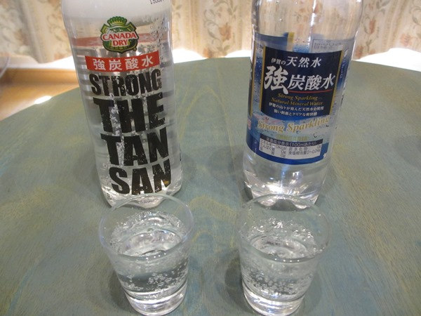 f:id:sakeganomitai:20180328151148j:plain