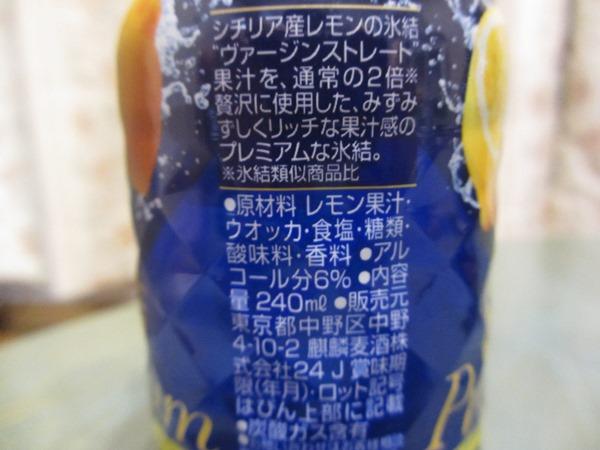f:id:sakeganomitai:20180329175403j:plain