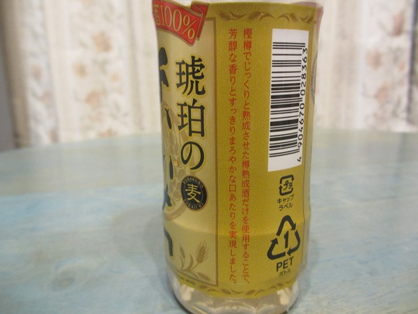 f:id:sakeganomitai:20180331104055j:plain