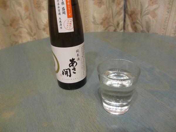 f:id:sakeganomitai:20180417103154j:plain