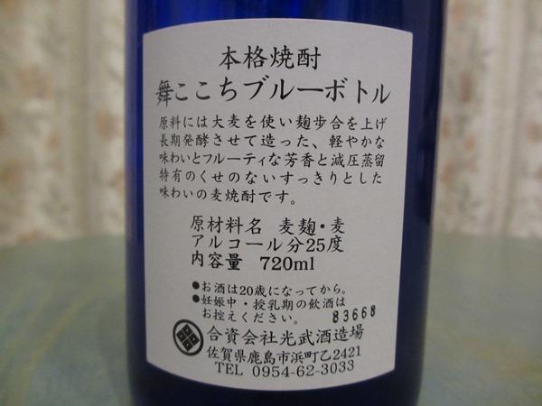 f:id:sakeganomitai:20180420162714j:plain