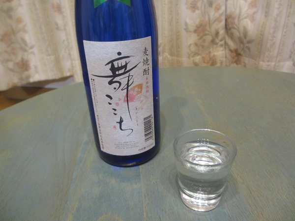 f:id:sakeganomitai:20180420162738j:plain
