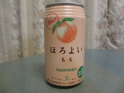 f:id:sakeganomitai:20180425120340j:plain