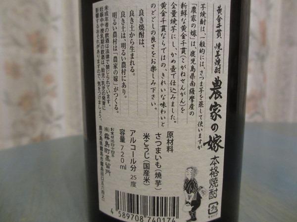f:id:sakeganomitai:20180427164651j:plain