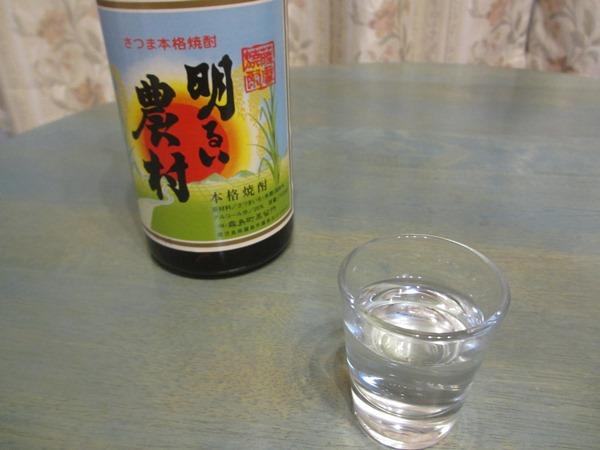 f:id:sakeganomitai:20180502114508j:plain