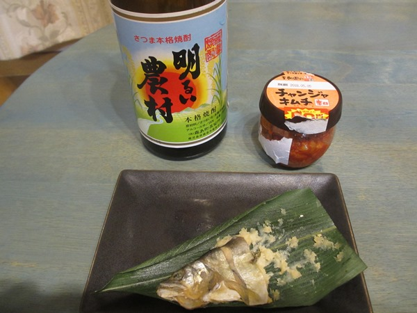 f:id:sakeganomitai:20180502114640j:plain