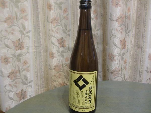 f:id:sakeganomitai:20180511172413j:plain