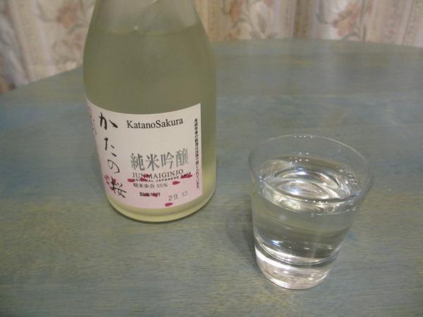 f:id:sakeganomitai:20180516124101j:plain