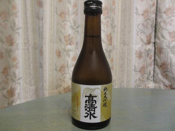 f:id:sakeganomitai:20180524154646j:plain