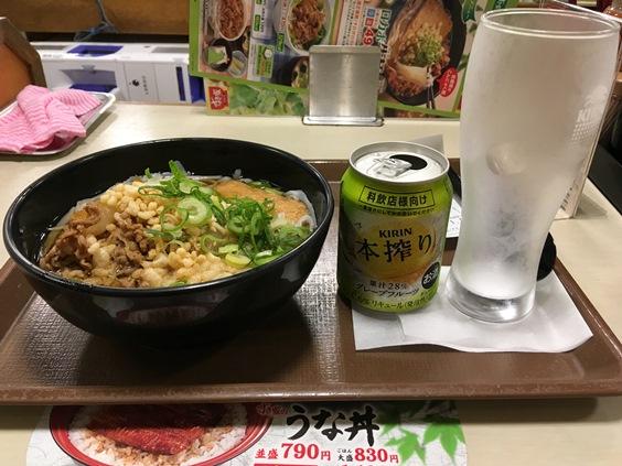 f:id:sakeganomitai:20180528162104j:plain