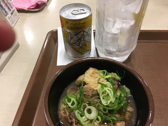 f:id:sakeganomitai:20180528162459j:plain