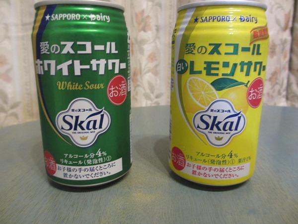 f:id:sakeganomitai:20180605133404j:plain