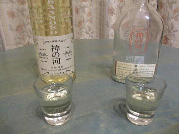 f:id:sakeganomitai:20180605135402j:plain