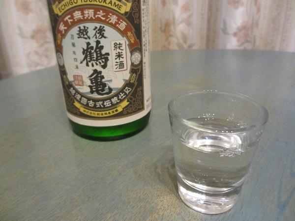 f:id:sakeganomitai:20180611130537j:plain