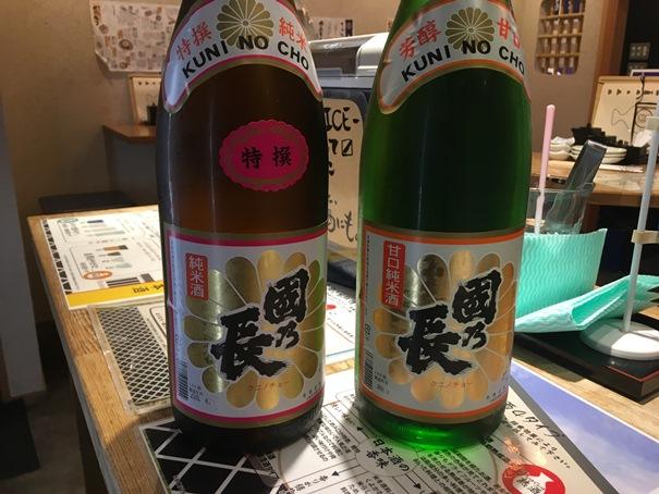 f:id:sakeganomitai:20180619130304j:plain