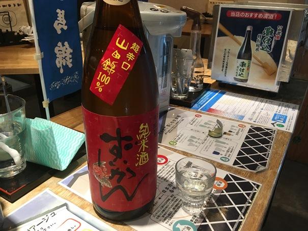 f:id:sakeganomitai:20180619130701j:plain